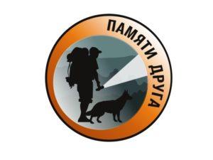 Первым посткоронавирусным туристским стартом в Брянске станут соревнования «Памяти друга»