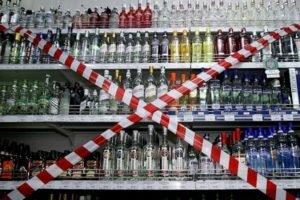 День знаний в Брянской области традиционно станет безалкогольным днём