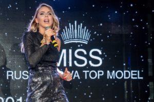 Брянская бизнес-леди вышла в финал всероссийского конкурса красоты