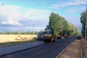 Подъездная дорога к Новозыбкову капитально отремонтирована с пятилетней гарантией