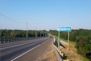 «Ростелеком» делает безопаснее дороги Брянской, Калужской и Смоленской областей