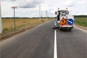 Под Брянском капитально отремонтирована дорога в Теменичи