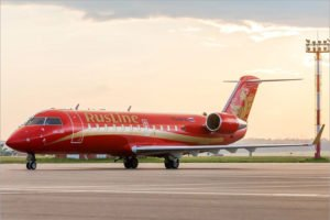 Стартовала продажа «зимних» авиабилетов из Брянска в Калининград