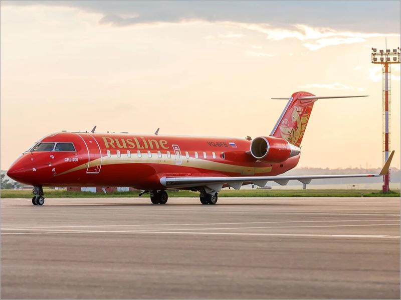 Авиакомпания «Руслайн» прекратила рейсы из Брянска в Москву