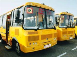 Для дошколят из Выгоничского района добиваются права на бесплатную перевозку через суд