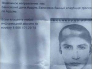 В Клинцах разыскивают солдата, ограбившего 17-летнюю девушку
