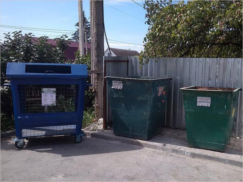 В Карачеве начался раздельный сбор мусора