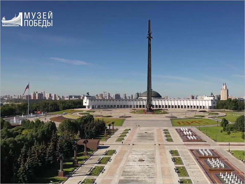 Онлайн-Музей Победы пригласил жителей Брянской области на прогулку по Поклонной горе