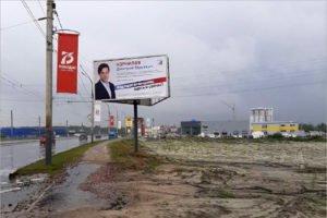 Кандидат в брянские губернаторы убил себя об место