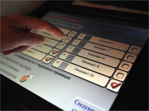 В тестировании системы электронного голосования приняли участие 30 тысяч человек
