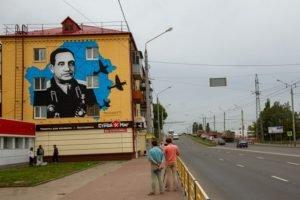 В Володарском районе появилось изображение брянского лётчика Бориса Афанасьева