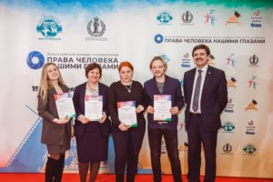 Брянскую молодёжь призывают стать посланниками гуманности на международном конкурсе