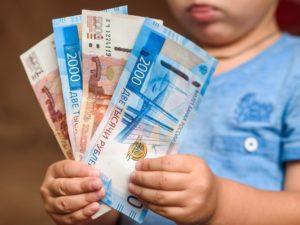 Дятьковская мама обманом получила более 360 тысяч рублей госпомощи
