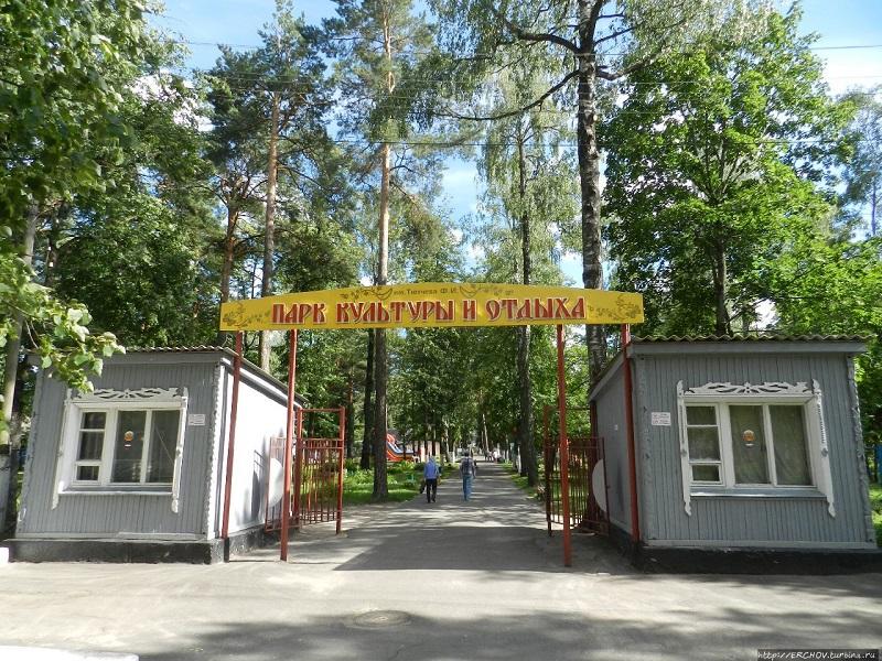 В жуковском парке найдены нарушения при эксплуатации аттракционов