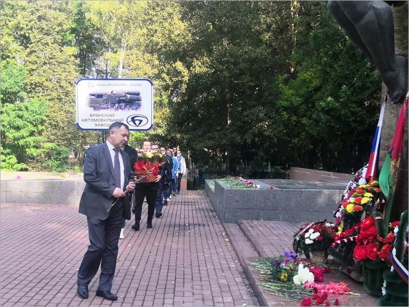 Делегация Брянского автозавода почтила память воинов, погибших при освобождении Брянска
