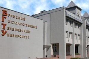 Брянский университет отправил на «удалёнку» целый факультет