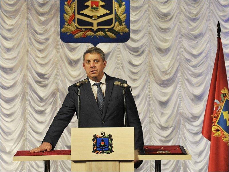 Инаугурация брянского губернатора Александра Богомаза пройдёт 22 сентября