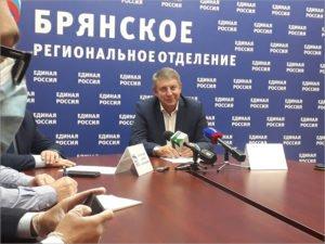 Первый поствыборный брифинг избранный брянский губернатор провёл в «Единой России»