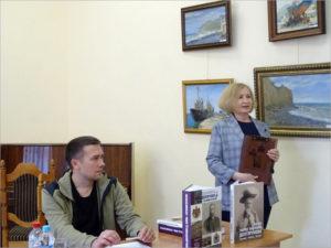 В Брянске презентованы книги о князе Николае Долгорукове и его супруге