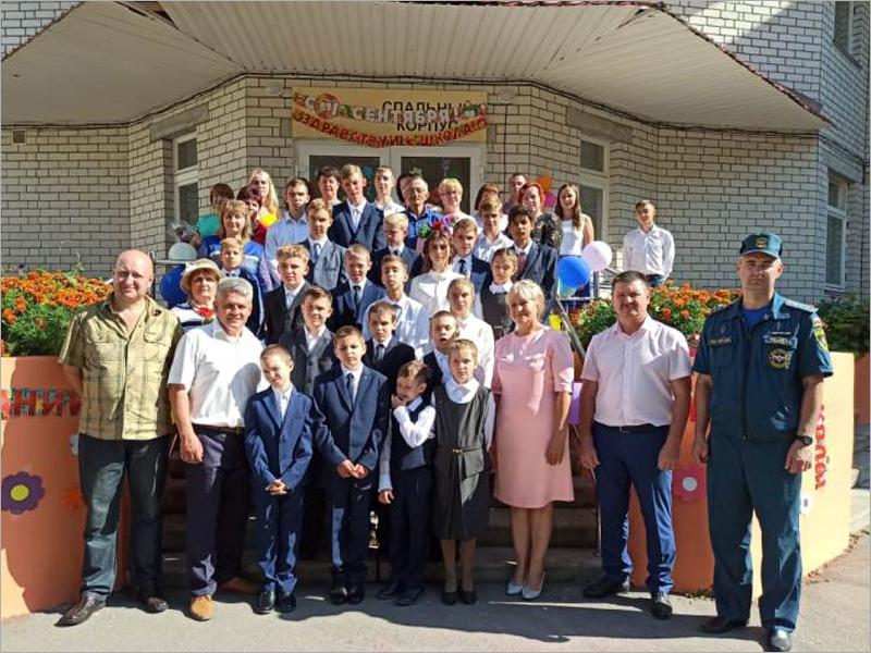Брянские энергетики поздравили воспитанников подшефной школы-интерната с Днём знаний