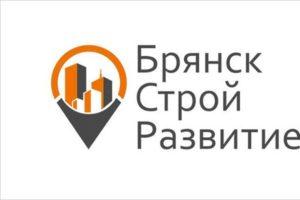 Директору «Брянскстройразвития» Юрию Банному предъявлено обвинение в мошенничестве на 130 млн. рублей