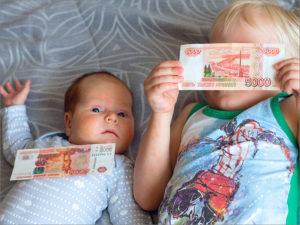 Для получения «путинских детских» до Нового года необходимо подать заявление до 27 декабря