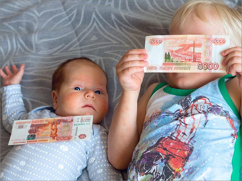 Минтруда сообщил о новом порядке выплаты пособий на детей в 2022 году