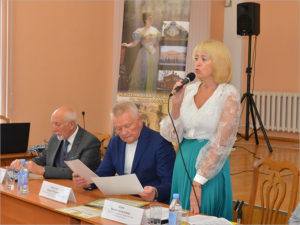 В Брянске прошла научная конференция о Тенишевском наследии