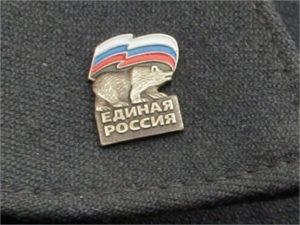 Брянский губернатор-единоросс порекомендовал своим однопартийцам носить партийные значки
