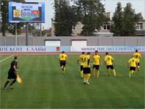 ФК «Бежица» через суд отстоял своё право на футбол и вернулся на «Десну»