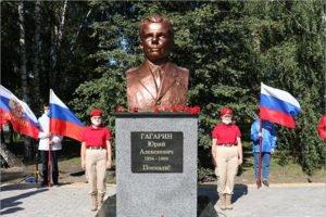 В Стародубе открыт извлечённый из небытия памятник Юрию Гагарину