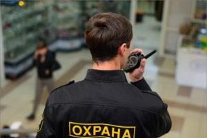 Охранник и курьер — самые популярные вакансии для подработки среди россиян