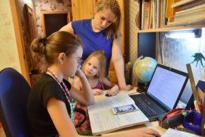 Брянских школьников отправят на дистанционку и каникулы из-за трёхдневных выборов