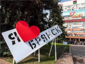 День города в Брянске: 1035 лет с момента основания, 77 лет со дня освобождения, 42 года — средний возраст горожанина