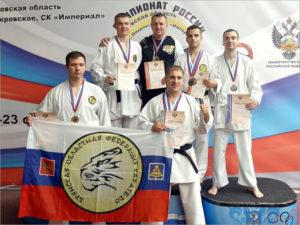 Брянские мастера каратэ стали чемпионами России