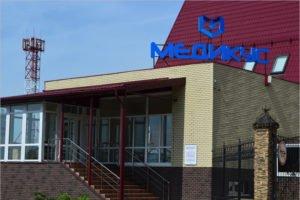 Брянская частная клиника оштрафована за незарегистрированное медоборудование