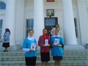 В Клинцовской епархии Всероссийский День трезвости отметили миссионерской акцией