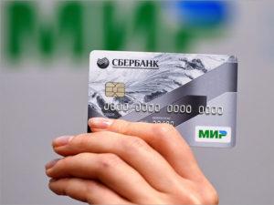 Банк России продлил до конца года срок перевода пенсий на карты «Мир»