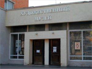 Брянский арбитражный суд отказал в возвращении торговым рядам у художественного музея