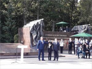 На «Партизанской поляне» открыт после реконструкции музей партизанской славы