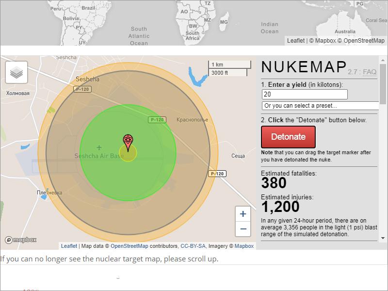 Опубликована карта целей ядерной бомбардировки территории СССР. «Брянская» цель — Сеща