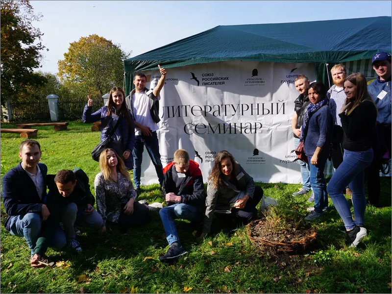 Тютчевский Овстуг принял участников межрегионального поэтического семинара