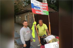 «Письмо Лукашенко» пешком идёт через Брянскую область к белорусской границе