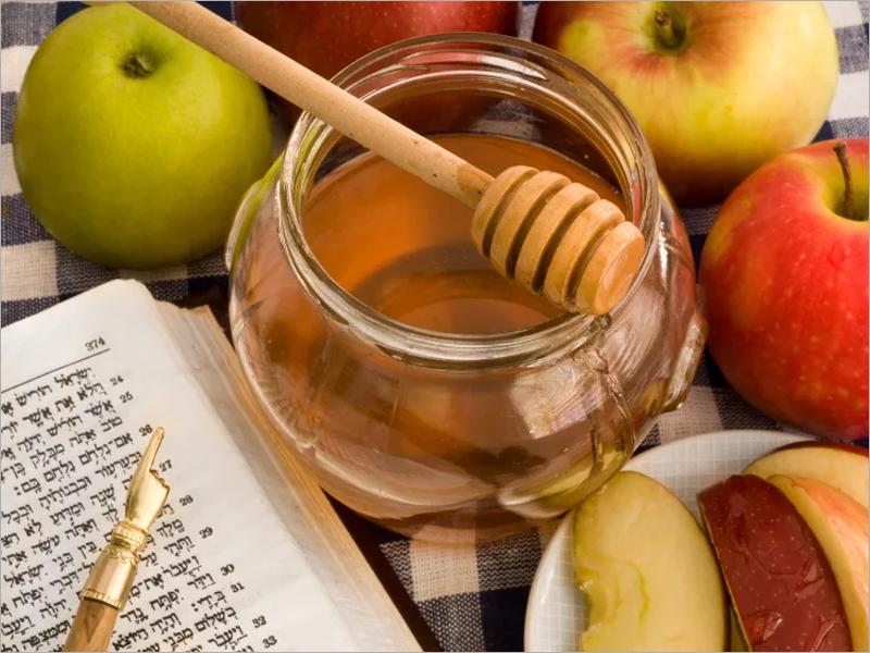 Иудеи празднуют Рош а Шана или Новый год по еврейскому календарю