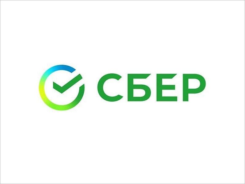 «Сбербанк» презентовал свой новый «экосистемный» бренд