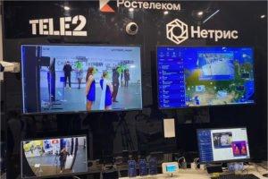 Компании Tele2, «Ростелеком» и Ericsson показали возможности 5G для защиты здоровья