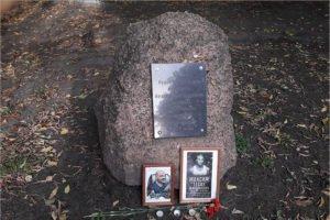 В Брянске поклонники почтили память Максима «Тесака» Марцинкевича