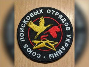 Советские солдаты возвратятся домой через российско-украинскую границу