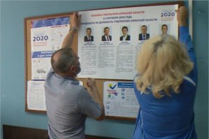 «В чём сила, брат?»: до начала голосования на брянских губернаторских выборах — неделя