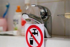 В Брянске дома от спортцентра «Варяг» до улицы Калинина 27 октября останутся без воды